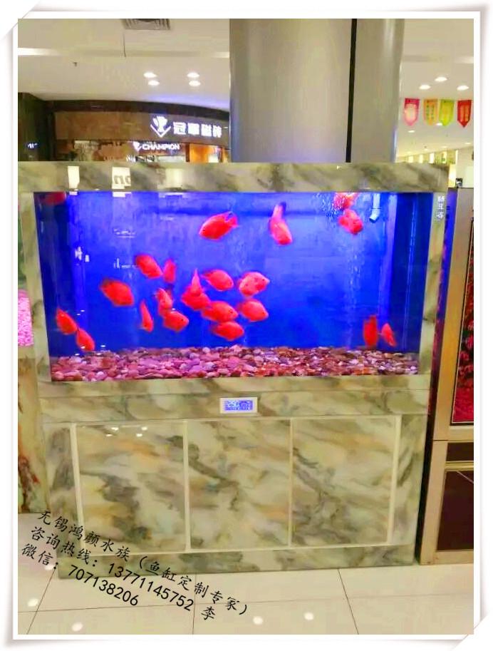 玉石玻璃鱼缸
